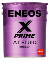 X PRIME ATF