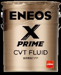 X PRIME CVT