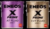 X PRIME ATF / CVT